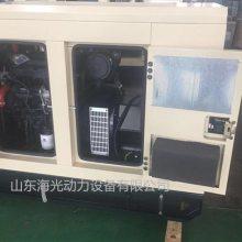 潍柴现货室外静音拖车防雨棚发电机组 20千瓦小型发电机WP2.3D25E200