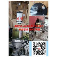 高效油水分离器 上海鸿曼厂家制造
