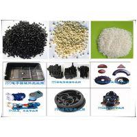 PPO 基础创新塑料NORYL 731 东莞龙煌塑料有限公司