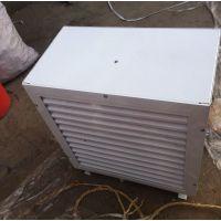 D型电加热暖风机厂家,新疆D40电暖风机的价格