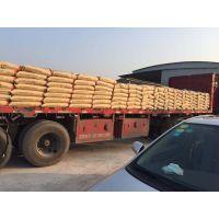 新疆钢筋栽埋灌浆料|隧道工程砂浆批发