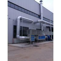 活性炭吸附过滤箱废气处理设备MY-30000