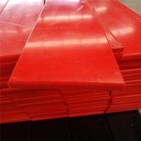 定做超高分子量聚乙烯板 耐磨hdpe板 pvc硬板