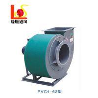 厂家直销PP/PVC4-62塑料防腐风机 聚丙烯防腐离心风机