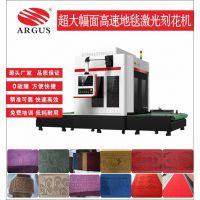 地毯激光印花机-一款机器千种图案任意设计地垫激光雕花无接触加工