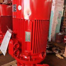上海北洋稳压管道泵金华直销XBD3.8/5-50-200(I)B 4KW消防厂家型号