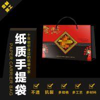 礼品手提袋包装袋印刷高档时尚服装纸袋 批发  定做 手提纸袋