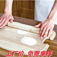 【质量可见】厨房烹饪工具实木擀面杖面杆面棍压面皮