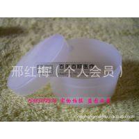 供应5g克化妆品盒包装容器pe塑料盒软膏盒膏霜盒药膏盒子5克10g