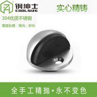 厂家直销精铸304不锈钢玻璃门木门顶浴室门顶门碰不锈钢龟顶C805