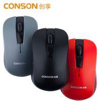 特价冲量 创享CM670G无线鼠标 智能省电无线 笔记本2.4G无线鼠标