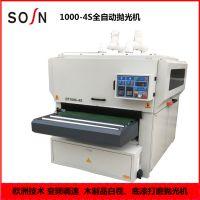 全自动门板打磨机 SOSN 1000-4S 厂家直销 质量保证