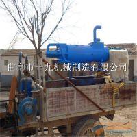 養殖場干濕分離機 曲阜市一九機械廠