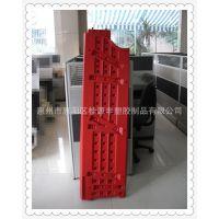 定做吹塑板材定制加工(货架板,椅子、桌子、篮板、滑梯等板材)