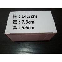 淘宝包装纸箱定做批发一层两层三层四层五层彩印快递打包硬纸箱