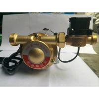 120W不锈钢太阳能热水器增压泵 韩程泵业不锈钢自动加压泵 增压泵