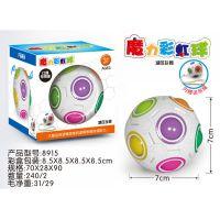 厂家直销魔力彩虹球 减压魔方彩虹足球 创意益智儿童玩具 现货