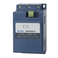BYFK系列智能低压复合开关 型号:BYFK-△-45A (三相共补 无断路器)