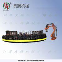 直销高压泡流水线 全自动机器人自行车鞍座真空发泡圆盘生产线