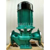供应GDF65-19不锈钢食品饮料卫生泵化工冷却水循环泵