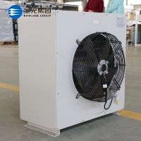 山东金光GS工业暖风机 蒸汽型暖风机厂