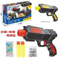 水弹枪 手枪水晶弹枪软弹枪发射子弹 水弹枪软弹枪双用玩具枪热卖