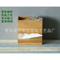 创意竹纸巾盒家用客厅茶几抽纸盒简约多功能卫生间多层桌面收纳盒