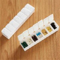 7格条形药盒 便携一周分装药盒 创意随身小药盒迷你首饰收纳盒