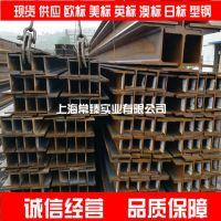 杭州电力设备用欧标H型钢S355JR厂家批发HE450A(440*300*11.5)
