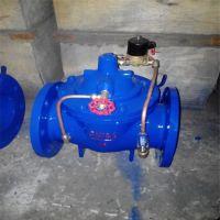 南京市阀门 报价 700X-16X DN50 铸钢水力控制阀 水泵流量控制阀