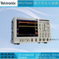 世家泰克DPO7054C 数字荧光示波器 销售美国泰克示波器