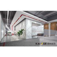 复制一个微型城市-瀚阳轨道科技公司办公楼装修效果