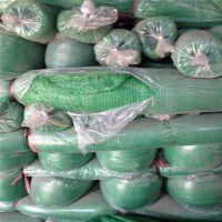 盖土用卷网 盖土用绿网 环保检查工地盖土网