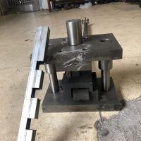 方管切口缺口模具 角钢切角机械冲床冲裁模具