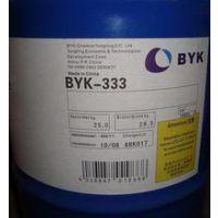 BYK164分散剂炭黑分散剂有机颜料分散剂BYK-164分散剂