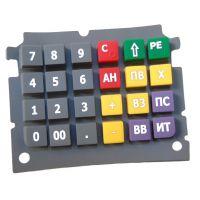 多色硅胶按键 二次成型硅橡胶按键 亿鑫专业定制各类硅胶按键