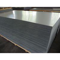 2024铝板价格-沈阳2024铝板-苏州泰格洛克 (查看)