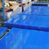 厂家直供HF-100新韩光学级防刮花PC板 厚度0.3-5mm电子电器防指纹锁PC面板