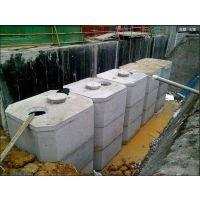 优质水泥沉淀池哪里买 厂家供应耐腐蚀抗压强水泥化粪池