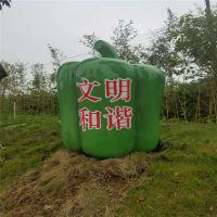 广州玻璃钢雕塑模型 户外公园农业文化玻璃钢圆椒雕塑