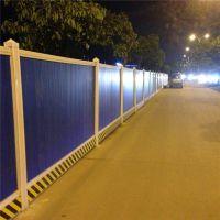 建筑工地施工围挡 防撞设施隔离护栏 彩钢pvc围挡