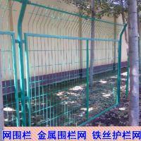 绿色防护网价格果园圈地防护网 框架养殖围栏网