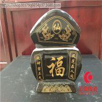 供应陶瓷寿盒图案 陶瓷寿盒图片 陶瓷寿盒照片