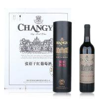 张裕特选级干红葡萄酒  黑桶750mL*6瓶红酒 烟台产区百年张裕黑桶