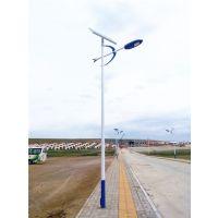 河北唐山太阳能路灯厂家