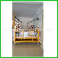建筑工程高空作业建筑机械 幕墙安装外墙清洗用 起重机吊篮