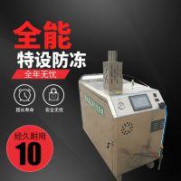 联科高压蒸汽洗车机 高压全自动蒸汽洗车机价格 洗车机哪里有卖