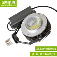 广东路灯品牌厂家 凯明LED路灯120W 150W 180W 200W灯泡