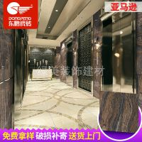 亚马逊玻化砖通体大理石砖客厅地板砖防滑耐磨仿古瓷砖800*800