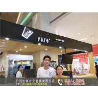 1314奶茶总部在哪里-广州味驰餐饮
